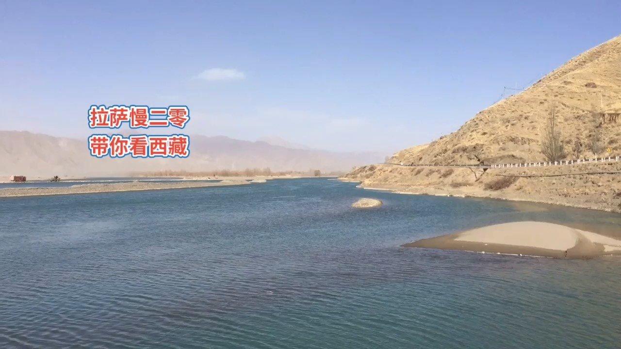 拉萨慢二零 带你看西藏! 雅鲁藏布江心不知是什么工程,希望越来越好~ #拉萨租自行车 #拉萨骑行 #西藏旅行