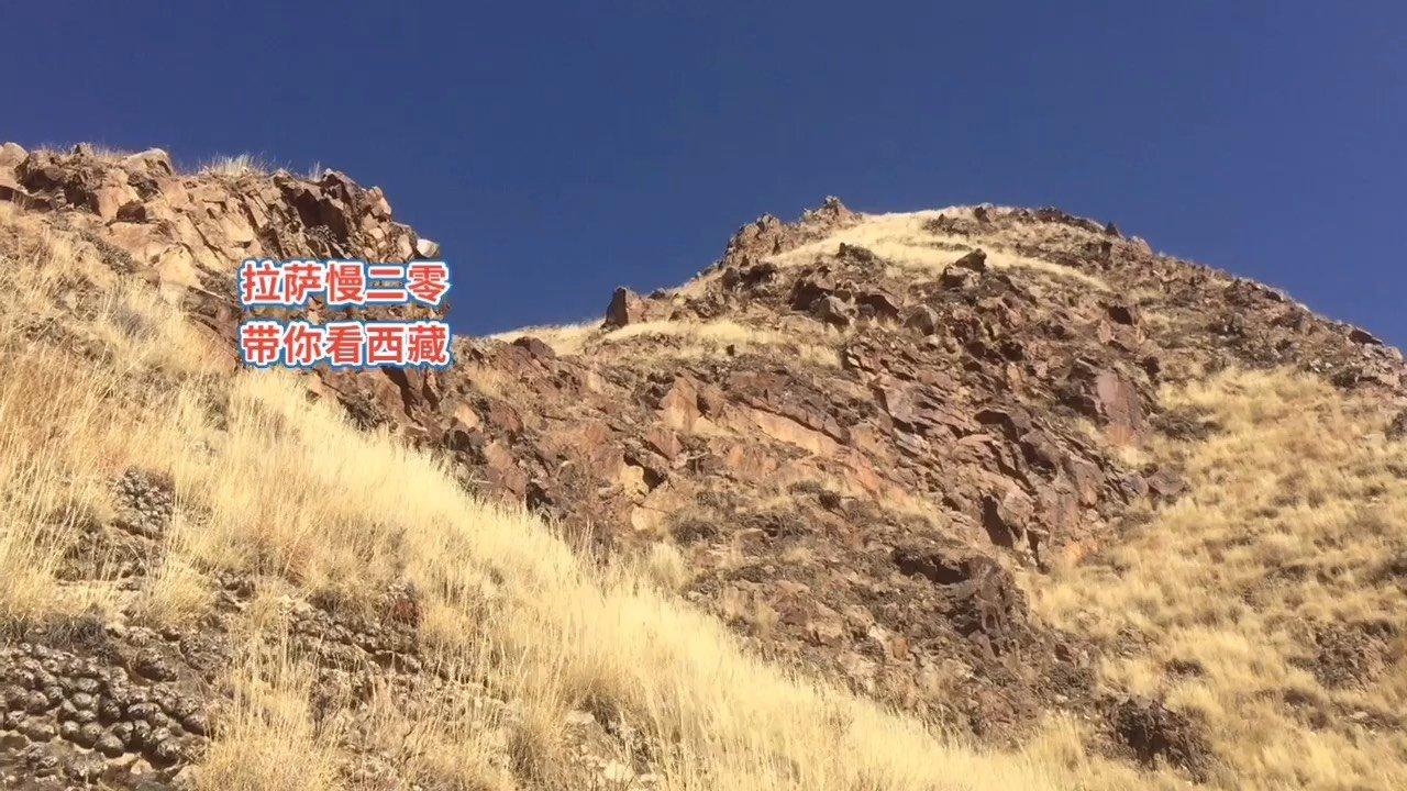 拉萨慢二零 带你看西藏! 前行路上必有心惊胆战困难,随时粉身碎骨~奋力勇进! #西藏旅行 #拉萨骑行 #拉萨租自行车