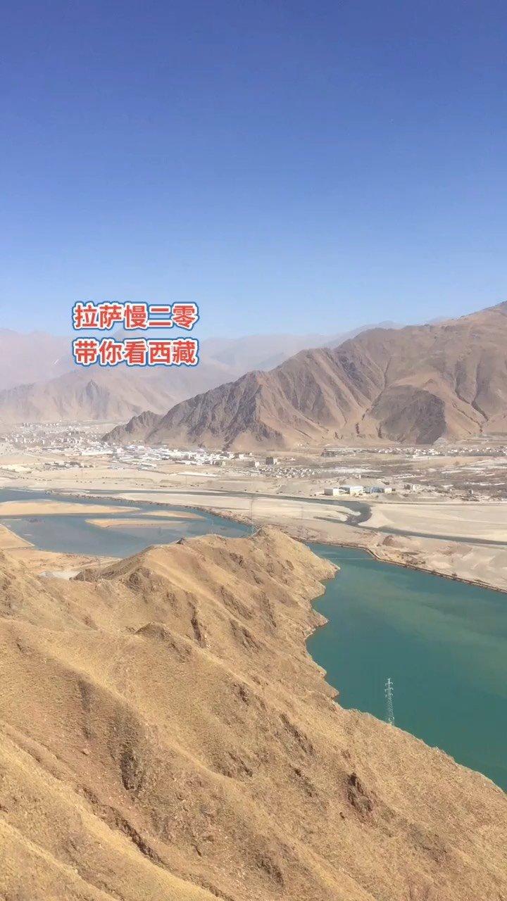拉萨慢二零 带你看西藏! 会当临绝顶,一览众山小,拉萨河一样美丽~ #拉萨骑行 #拉萨租自行车 #西藏旅行