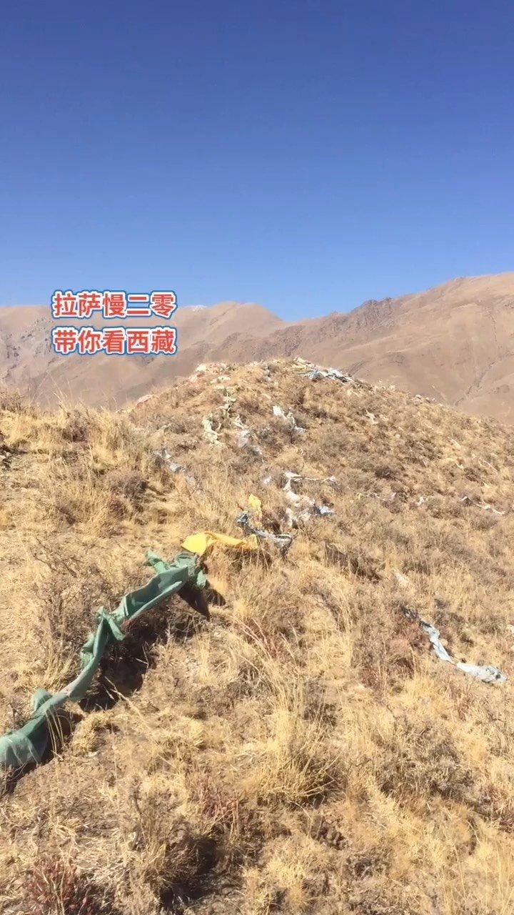 拉萨慢二零 带你看西藏!  一山更比一山高,前进路上无止境,这会儿我终于到顶了~ #西藏旅行 #拉萨骑行 #拉萨租自行车