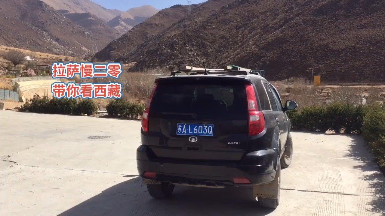 拉萨慢二零 带你看西藏! 三月底看花,林芝去不了,达东也行~ #西藏旅行 #拉萨骑行 #拉萨租自行车