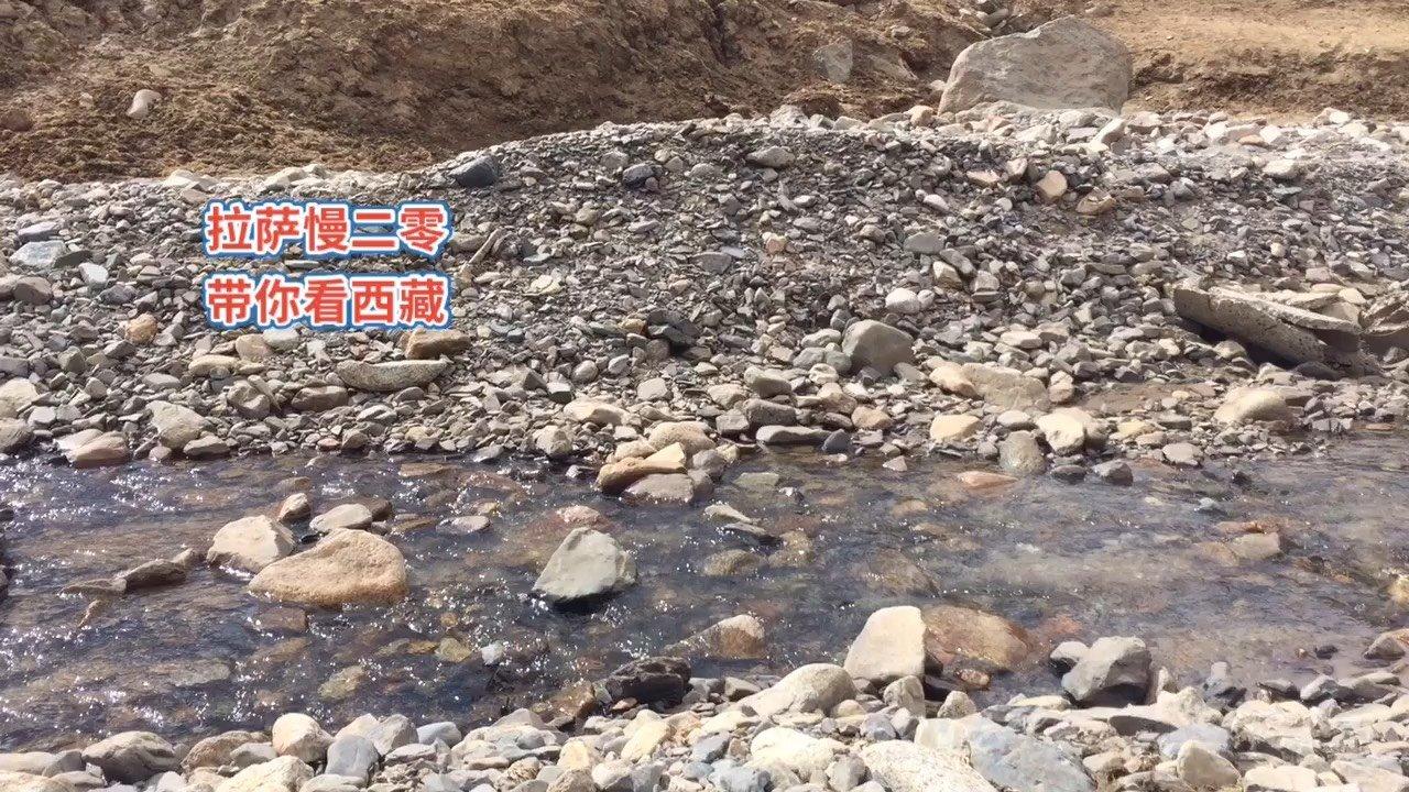 拉萨慢二零 带你看西藏! 冰雪消融,虽冷,然已是春意盎然~ #西藏旅行 #拉萨骑行 #拉萨租自行车
