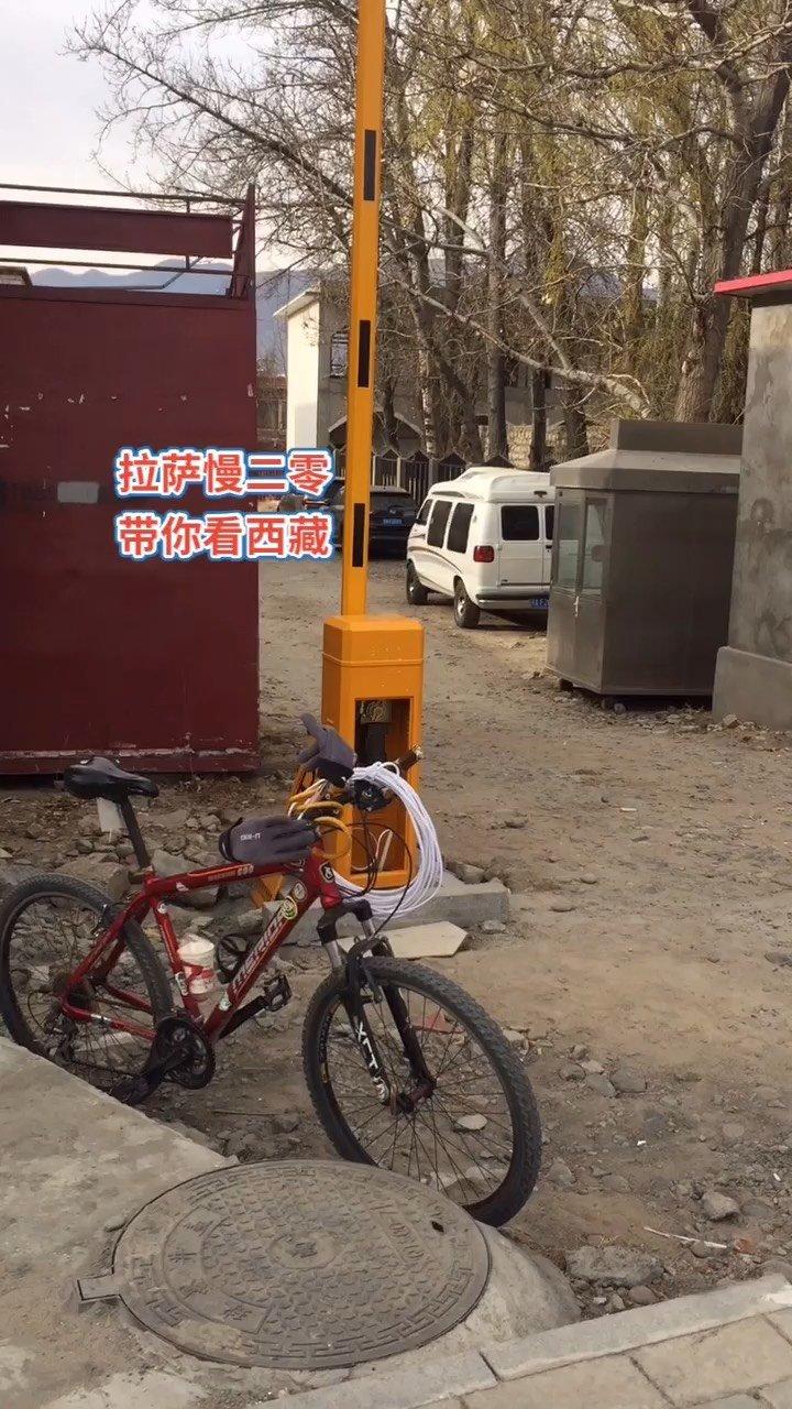 拉萨慢二零 带你看西藏! 活好干,都没啥技术含量,只要时间充足~ #西藏旅行 #拉萨骑行 #拉萨租自行车