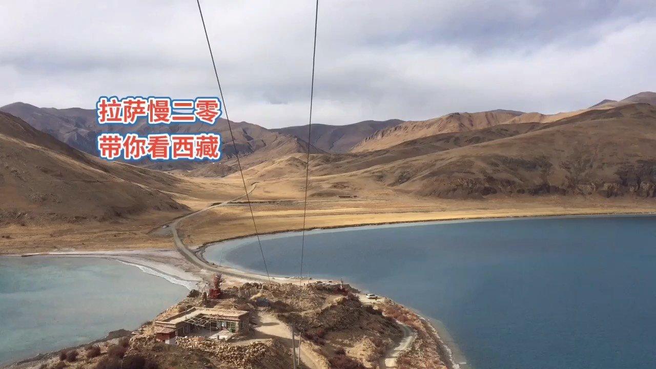 拉萨慢二零 带你看西藏! 【嘀~】?羊湖露营,看日照金山,漫天银河~ #西藏旅行 #拉萨骑行 #拉萨租自行车
