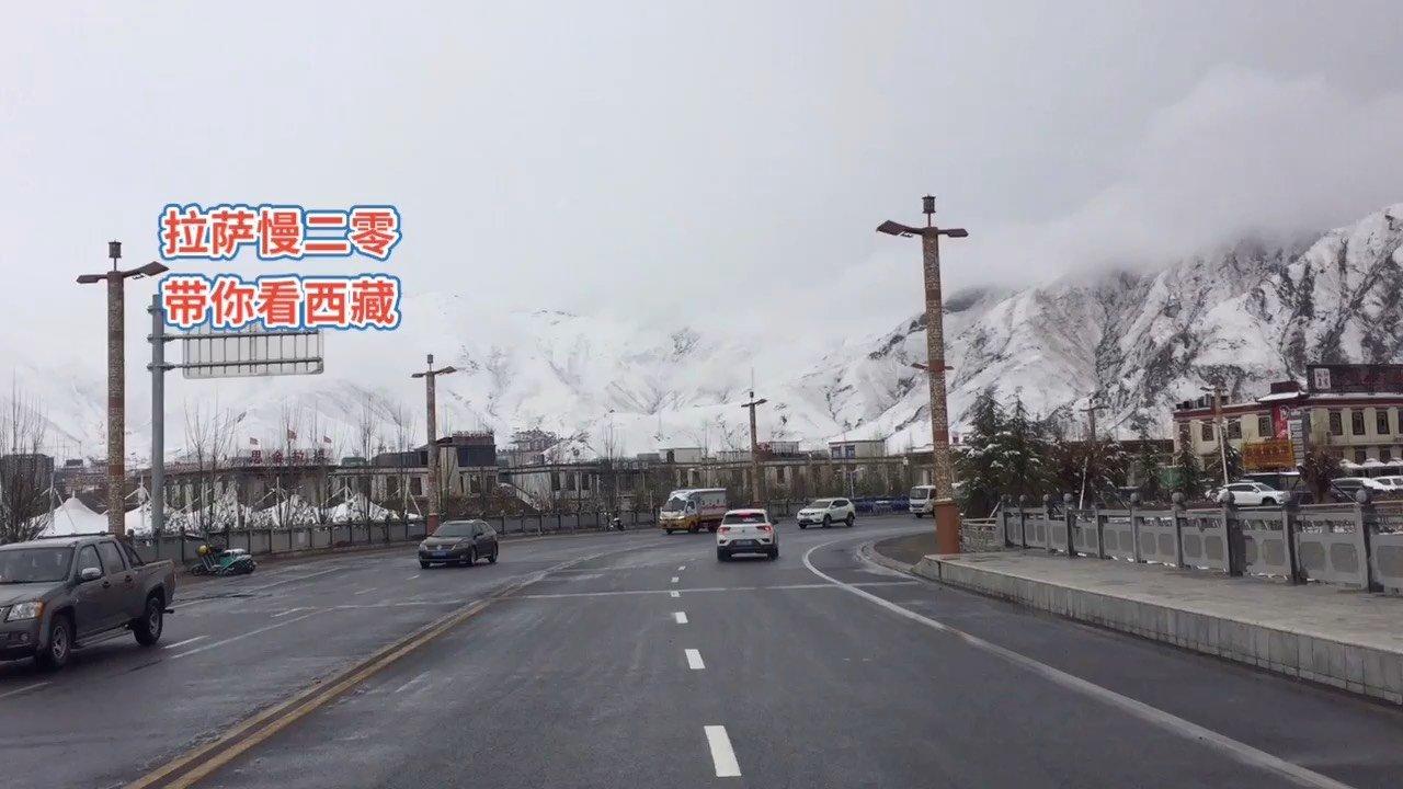 拉萨慢二零 带你看西藏! 下雪行车两相宜,到郊外看景去~ #西藏旅行 #拉萨骑行 #拉萨租自行车
