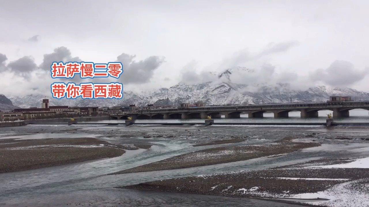拉萨慢二零 带你看西藏! 水墨淡彩,浑然天成,沉浸在寂静的世界~ #西藏旅行 #拉萨骑行 #拉萨租自行车
