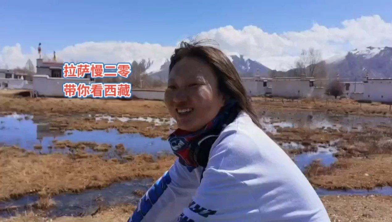 拉萨慢二零 带你看西藏! 年轻就是资本,运动恢复快很多,我老了~ #西藏旅行 #拉萨骑行 #拉萨租自行车