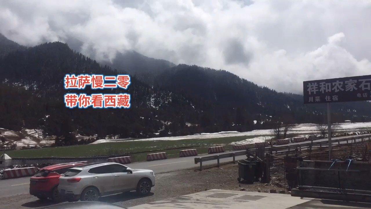 拉萨慢二零 带你看西藏! 好不好,你们说了算,我是觉得氧气足了,爽~ #拉萨骑行 #拉萨租自行车 #西藏旅行