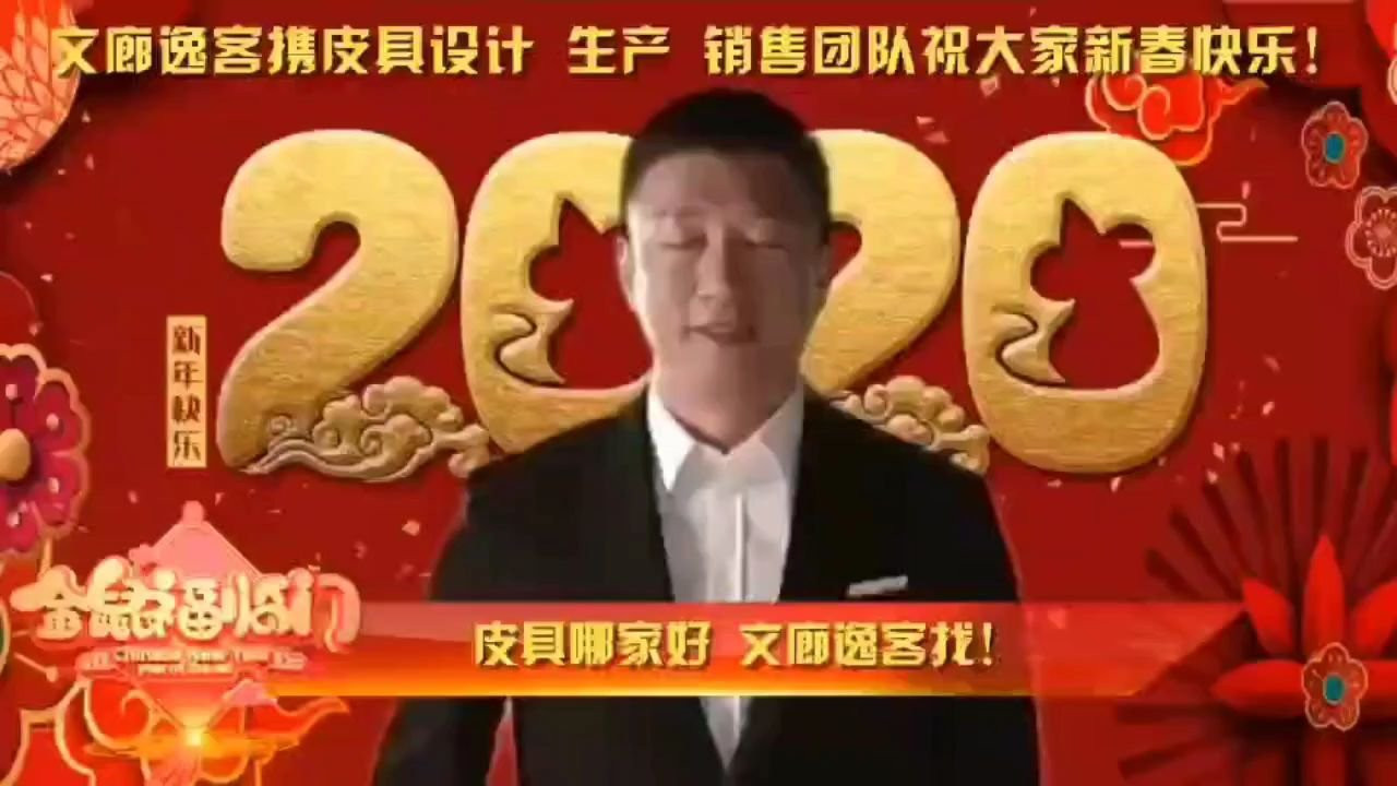 """忽然想起孙红雷去年春节说的那一句""""长的比我帅的文廊逸客先生""""。雷雷真会说话…… #新人报道请多关照"""