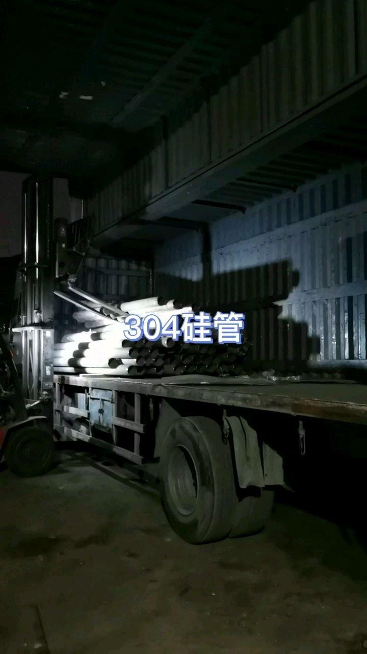 硅管!304硅管#金属 #废品【嘀~】 #工厂