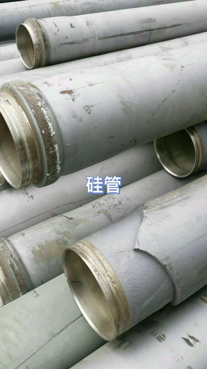 硅管#金属#废品【嘀~】 #再生资源#【嘀~】