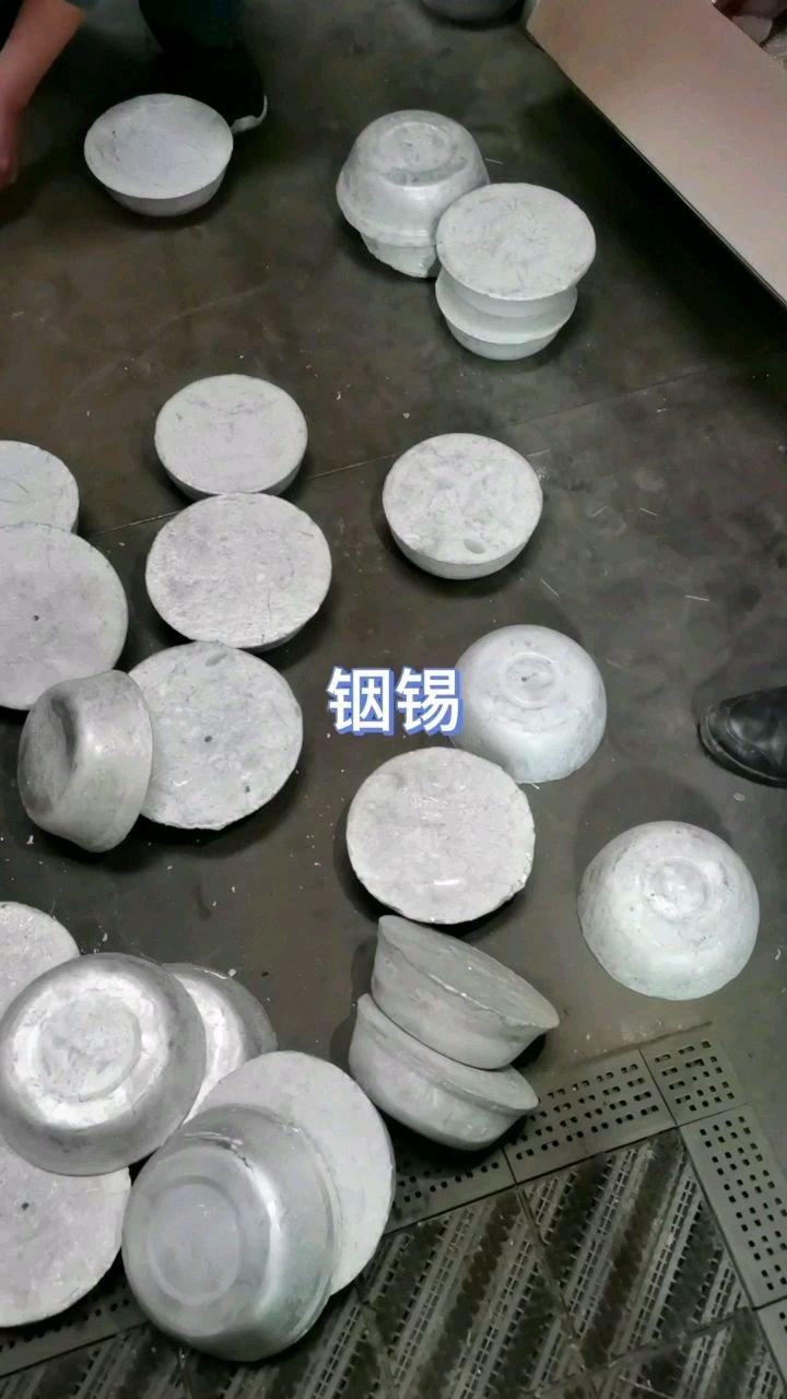 铟锡#金属 #再生资源 #废品【嘀~】 #工厂
