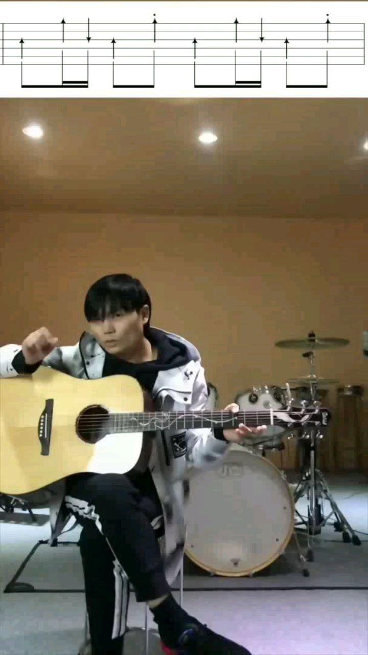 木吉他扫弦课第15节