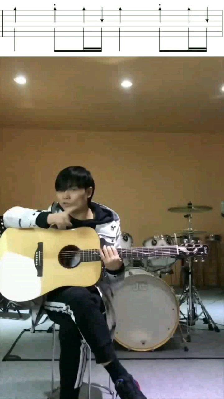 木吉他扫弦课第12节