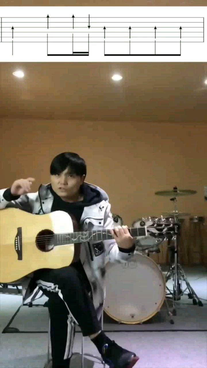 木吉他扫弦课第19节