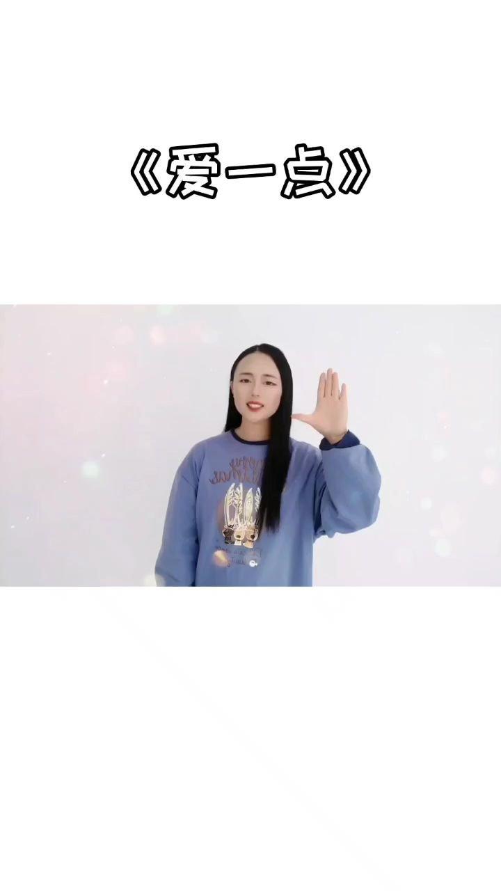 想去重庆吃火锅 想去西藏看布达拉想去稻城看亚丁 想去丽江看古城 想去三亚看大海 最后发现连成县都走不出@花椒热点 @花椒头条