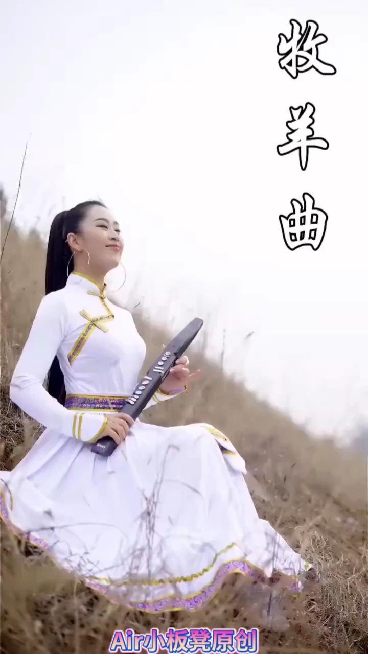 #花椒好声音 #颜即是正义 #2021春节全民打卡赛 #又嗨又野在玩乐