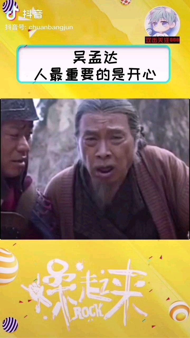 #童年的快乐 感谢达叔  经典永留心中???