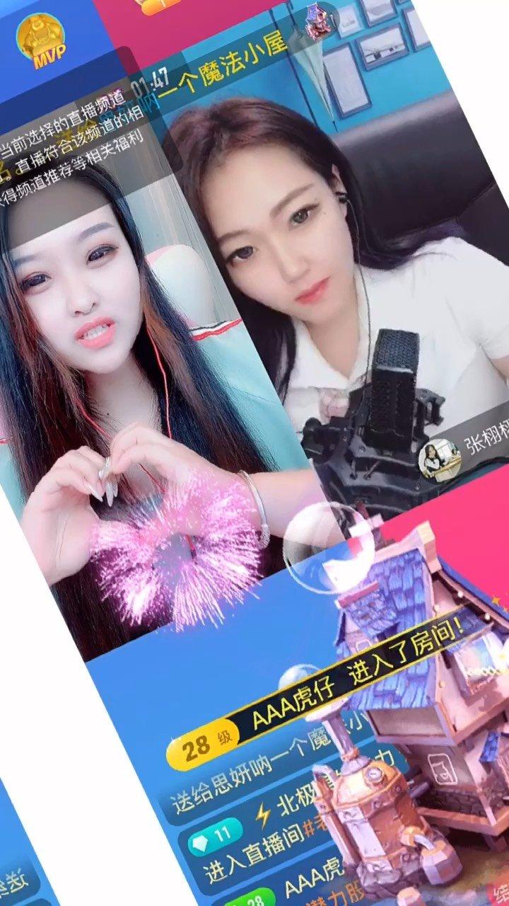万幸得以相识,有你真好#春暖中国 #我的新春礼物 #2021春节全民打卡赛 #为新春起舞 #新人报道请多关照