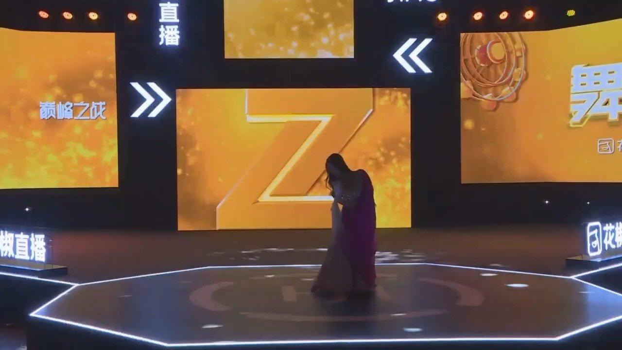 #我的七星推荐主播 #花椒好舞蹈  2020巅峰之战舞王12强 @甜品公主?: 《双扇舞》
