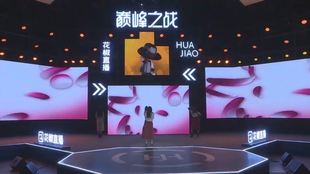 #我的七星推荐主播 #花椒好舞蹈  2020巅峰之战舞王12强 @恩恩白甜 《自作多情》