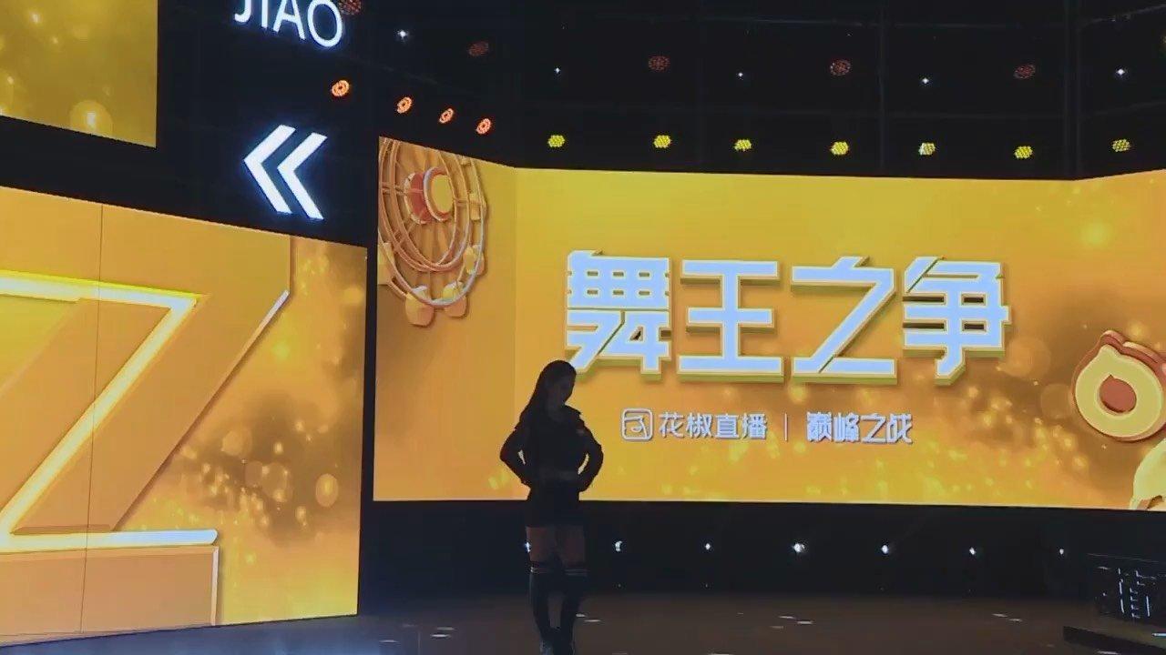 #我的七星推荐主播 #花椒好舞蹈  2020花椒巅峰之战舞王12强 @天蝎柒跳舞 《爵士串烧》