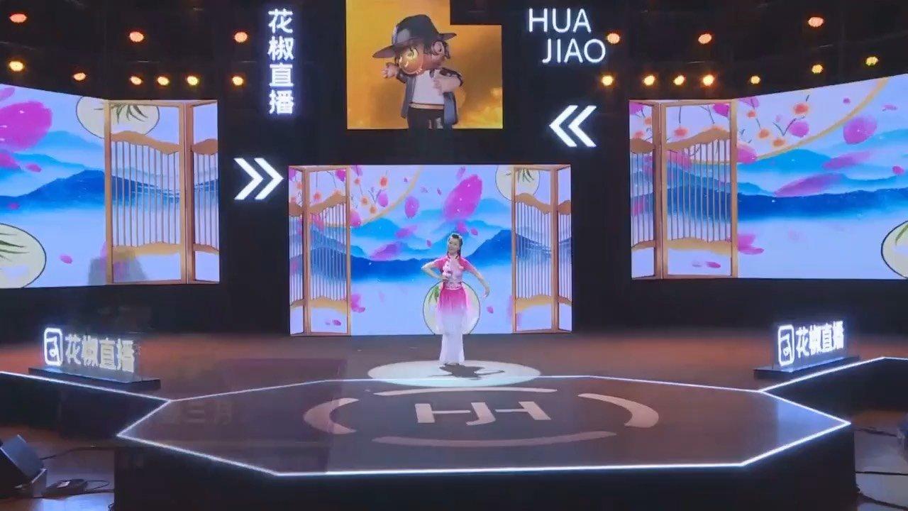 #我的七星推荐主播 #花椒好舞蹈  2020花椒巅峰之战舞王12强 @?云美西? 《春三月》