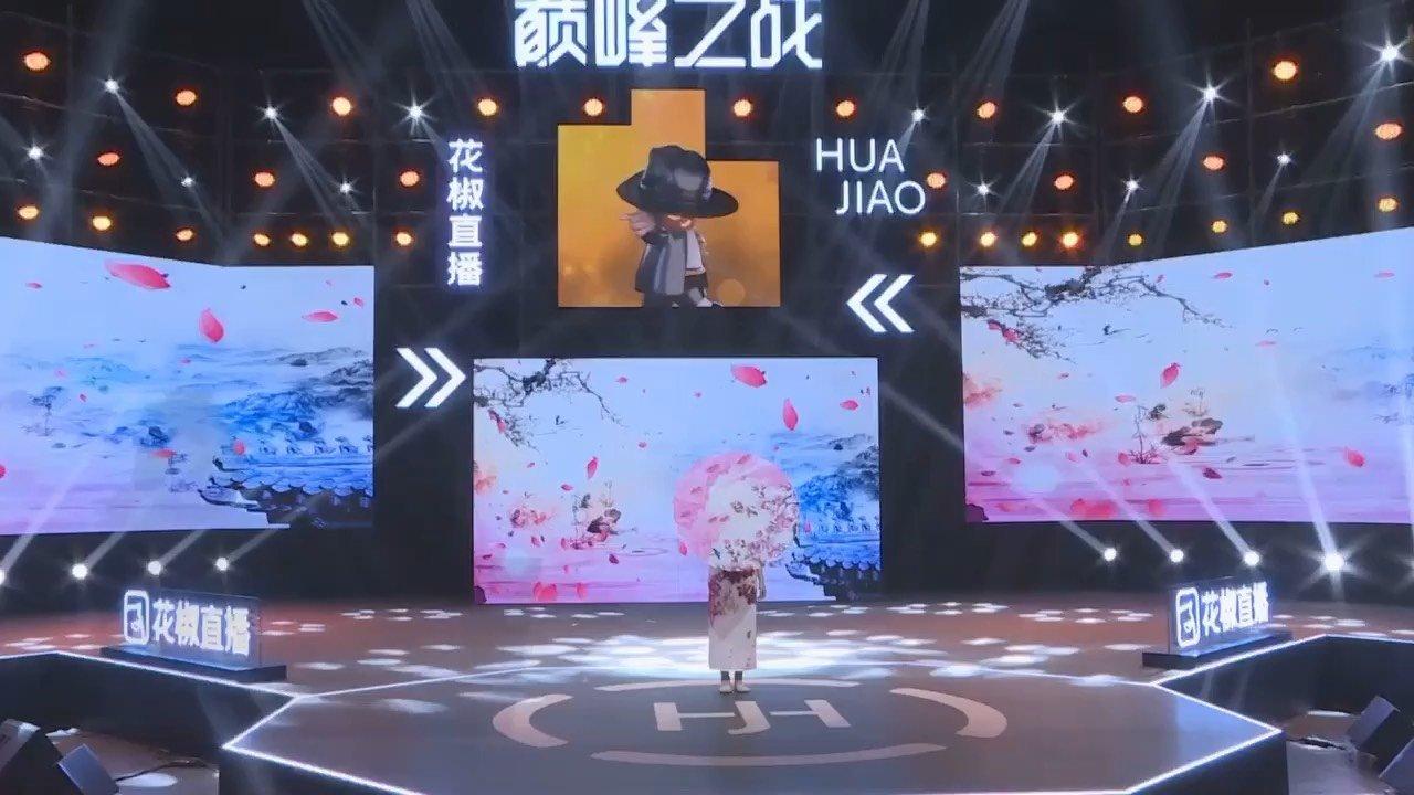 #我的七星推荐主播 #花椒好舞蹈  2020花椒巅峰之战舞王12强 @初见……^O^ 《采薇》