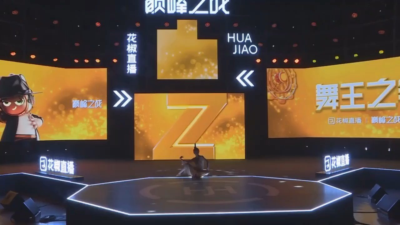 #我的七星推荐主播 #花椒好舞蹈  2020花椒巅峰之战舞王12强 @夏小小狐狸? 《山鬼》