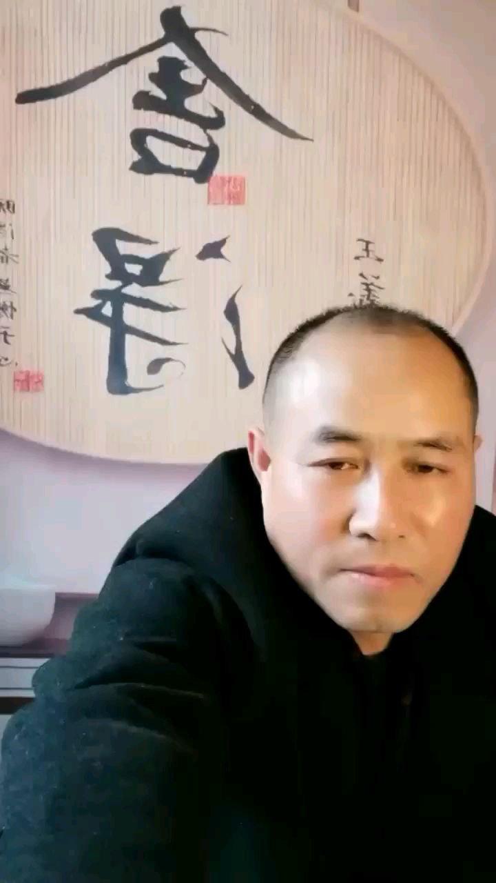 老王说正能量《做人有标准》#我的期末考试奖励花椒博士 #像美女吗不像删了 #谁还没有大长腿了 #生死有命胖瘦在天 #又嗨又野在玩乐 #颜即是正义 #搞笑是刚需
