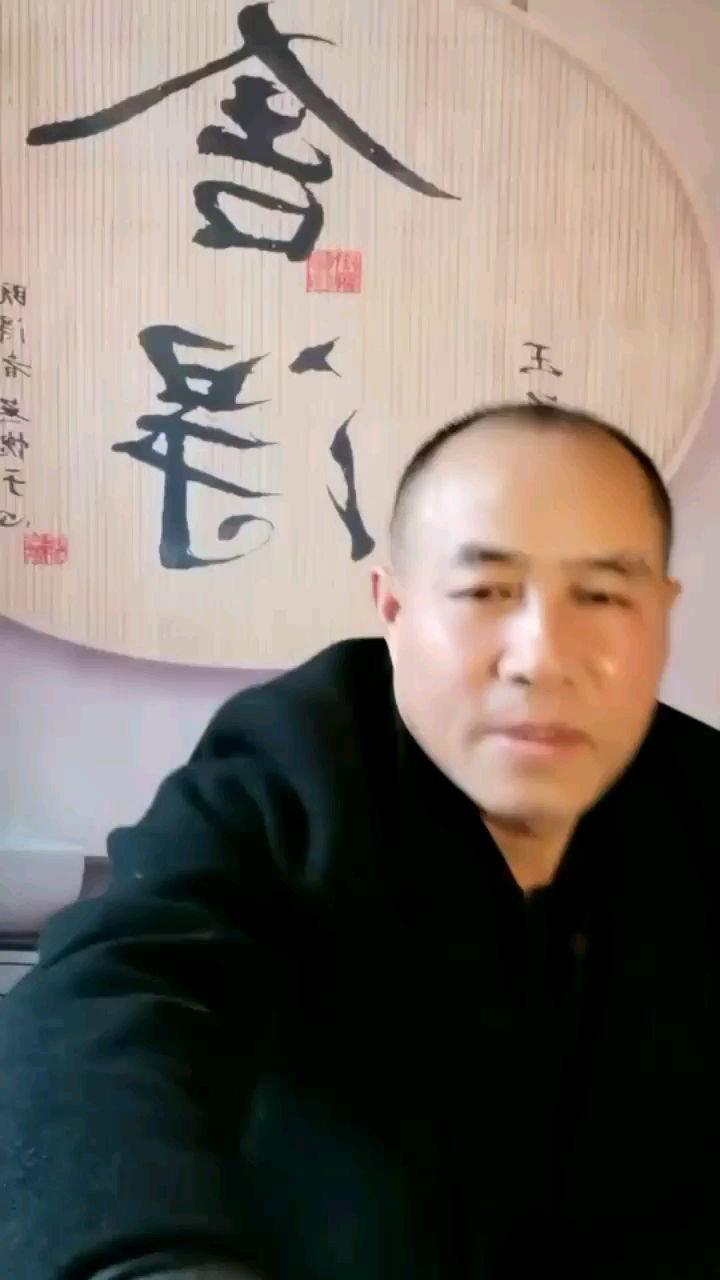 老王说正能量《做人的道理》#我的期末考试奖励花椒博士 #像美女吗不像删了 #生死有命胖瘦在天 #颜即是正义 #搞笑是刚需