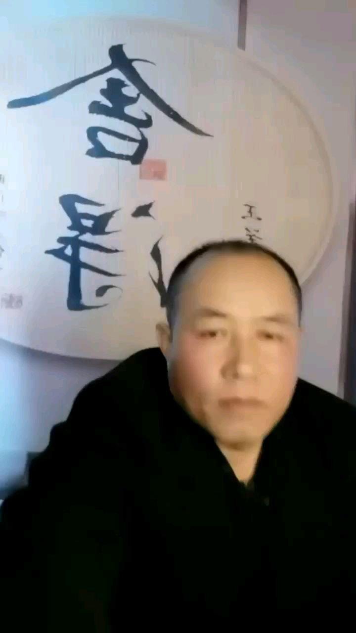 老王说正能量《大度》#春暖中国 #2021春节全民打卡赛 #像美女吗不像删了 #又嗨又野在玩乐 #颜即是正义 #搞笑是刚需 #颜即是正义 #新人报道请多关照 #租个女友回家过年