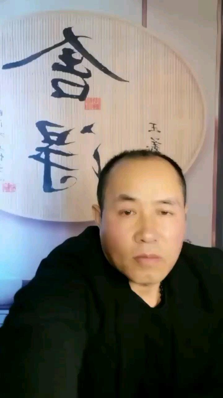 老王说正能量《做人的原则》#春暖中国 #2021春节全民打卡赛 #心动情人节 #谁还没有大长腿了 #又嗨又野在玩乐 #颜即是正义 #搞笑是刚需 #新人报道请多关照 #为新春起舞
