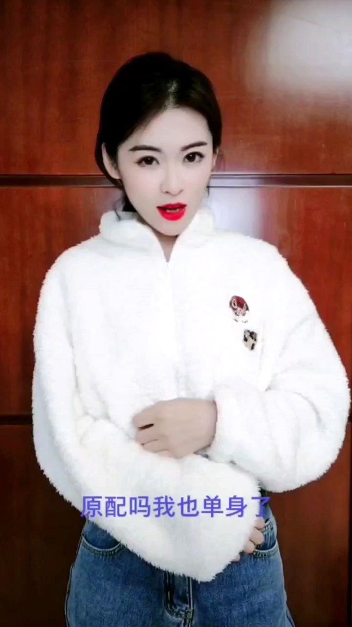 #2021春节全民打卡赛 #春暖中国 #心动情人节 #我的新春礼物 喜欢一个人即使藏在心里也会从眼里偷偷流出,不是麽……