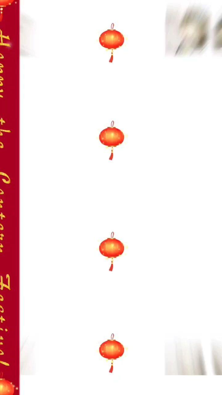 #元宵汤圆欢乐斗 #春暖中国 #又嗨又野在玩乐 元宵节快乐呀???