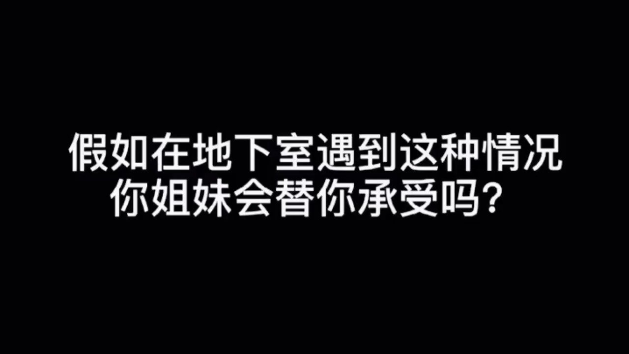 #3月你好 #春暖中国     ?? 只有等到物是人非之后,人才会懂得怀念;总是在我们最不懂的时候,错过最真的东西....? #花椒星闻 #花椒好舞蹈 #花椒好声音 #又嗨又野在玩乐 #颜即是正义 #搞笑是刚需 #新人报道请多关照 #租个女友回家过年 @花椒头条 @花椒热点