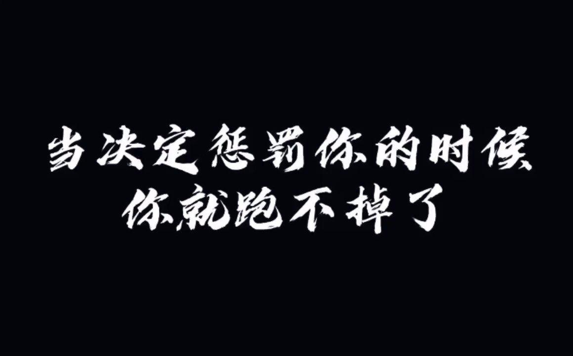 #3月你好 #寻找花椒最犇铁粉 ? 你若夺我王冠,我必先毁你权杖,你若占我心房,我必先将你碎尸万段.....?? #花椒星闻 #AW21中国国际时装周 #新人报道请多关照 #搞笑是刚需 #颜即是正义 #又嗨又野在玩乐 #花椒好声音 #花椒好舞蹈 #花椒植树节 @花椒头条 @花椒热点