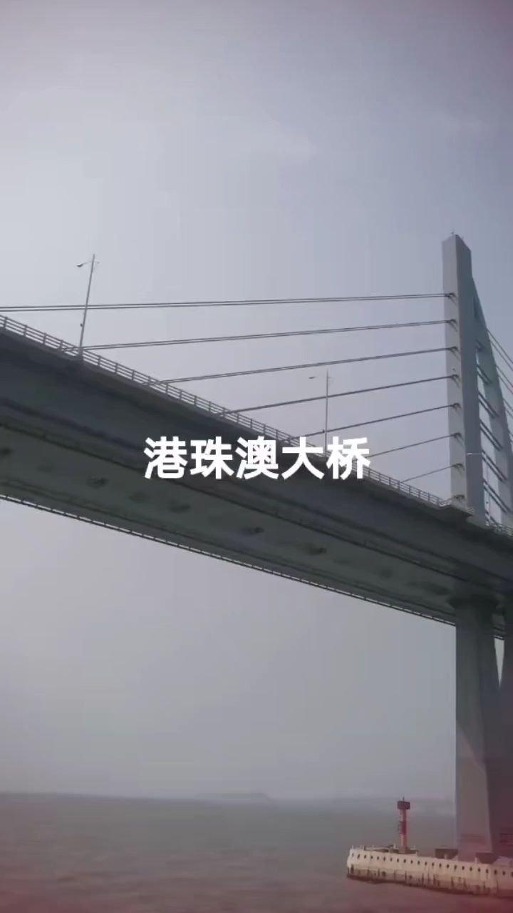 #寻找花椒最犇铁粉