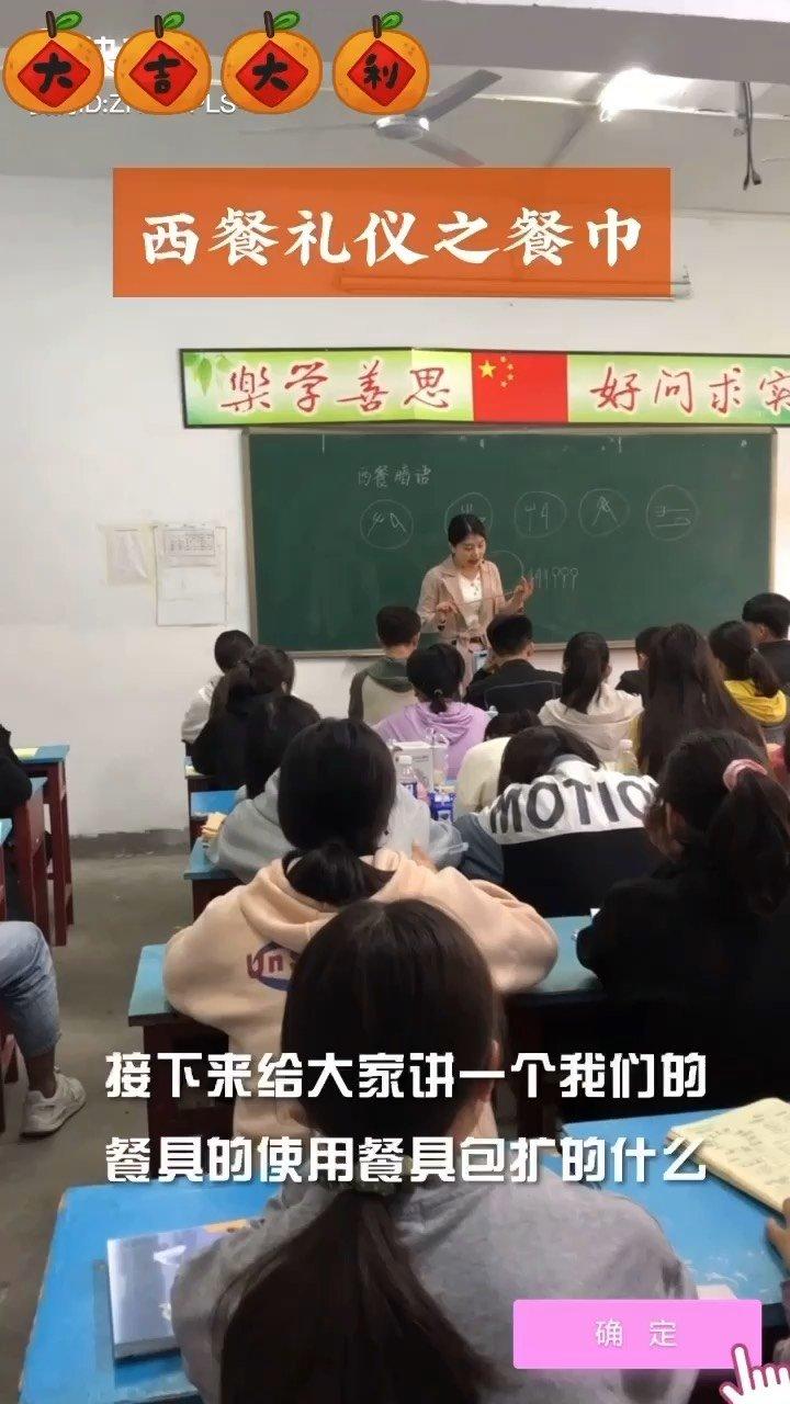 西餐餐巾礼仪,你知道多少?跟着老师一起来学习一下吧~ #潘老师讲礼仪 #西餐礼仪
