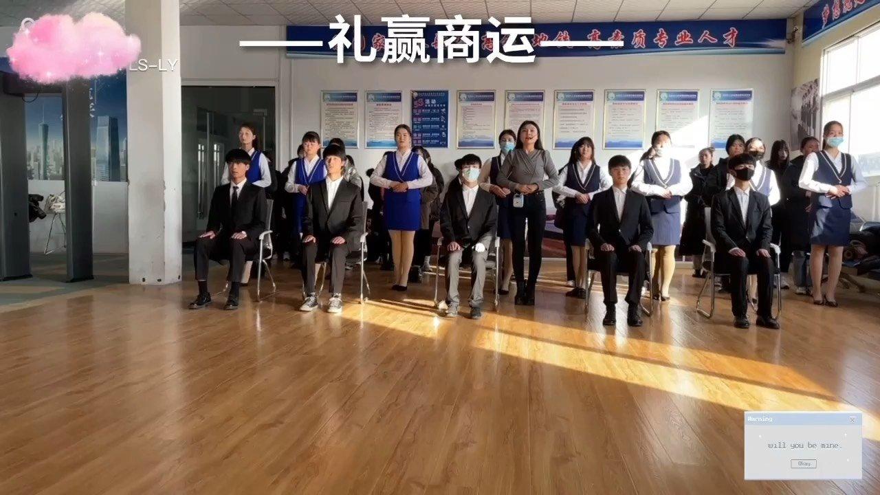 在正式、商务场合中,坐姿礼仪尤其的重要,得体的坐姿会在无形中为你加分!还有其他坐姿陆续分享#潘老师讲礼仪