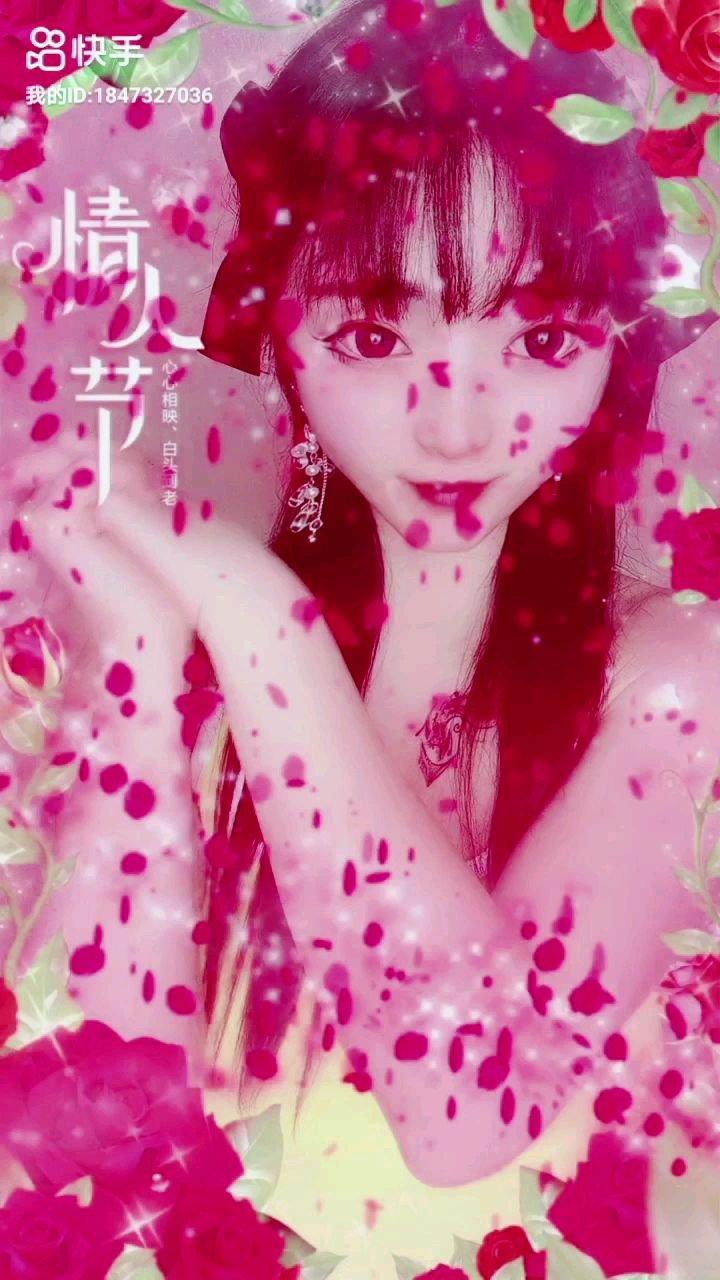 今天是情人节,狐狸祝大家情人节快乐!#心动情人节