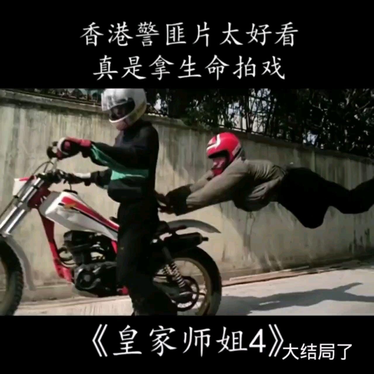 #为新春起舞  加油加油加油!!!