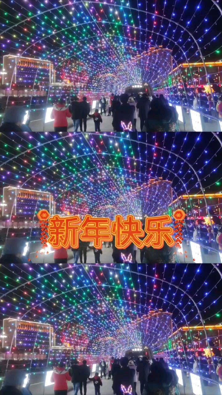 #为新春起舞   新年快乐,牛气冲天迎新年