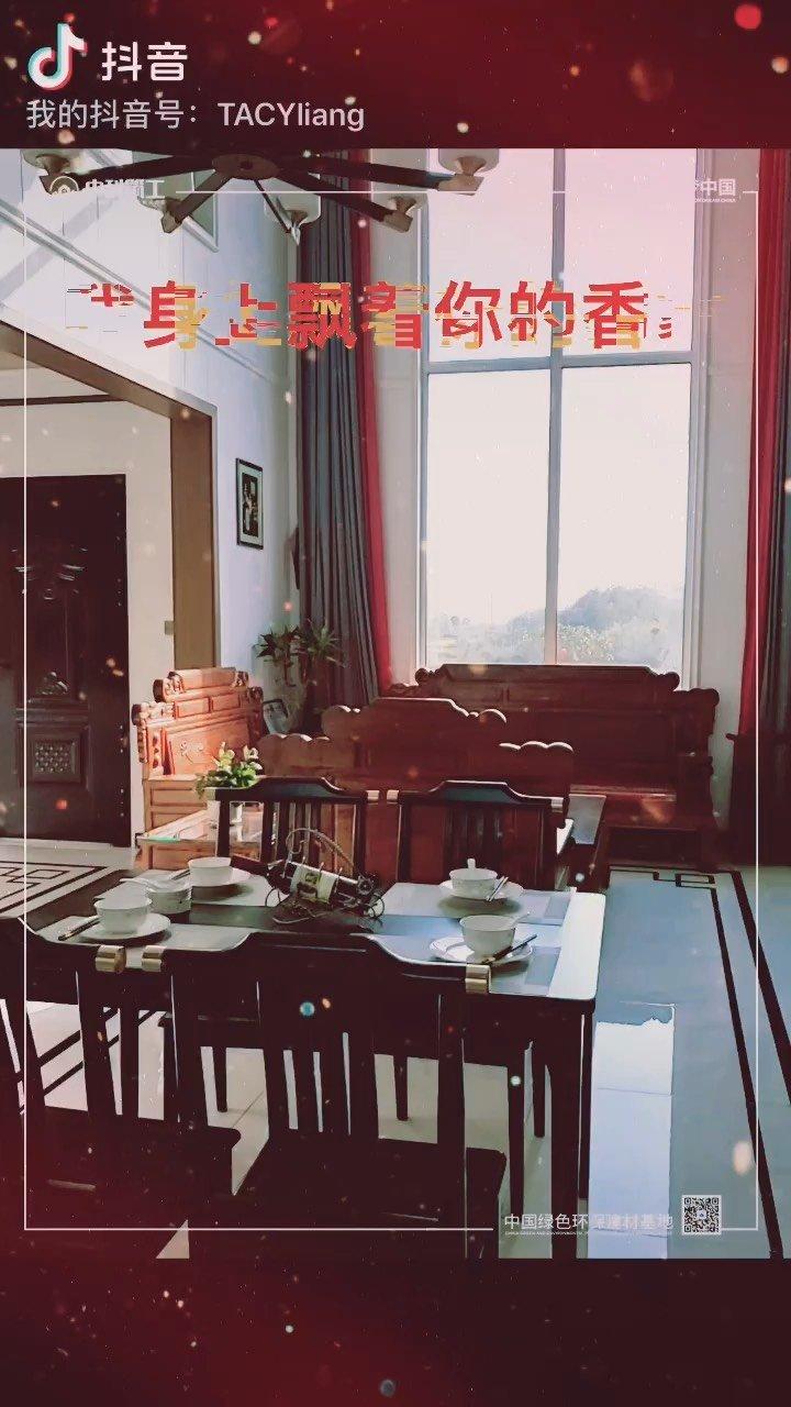 #全屋整装 #装配式建筑 江西客户的别墅已到位