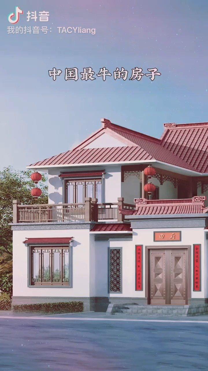 中国最牛的房子,中式中式四合院免费设计。