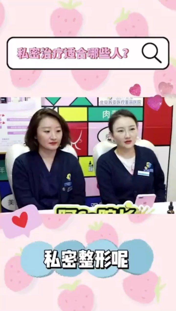 #花椒医美 #医姐来啦  女人的紧致不应该只体现在脸上,我们希望你能注重身体每个部位的紧致,做一个水嫩嫩的紧致女人!