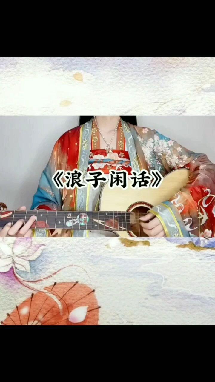 没什么可送你的这首歌送给你@易亦♥ #春暖中国