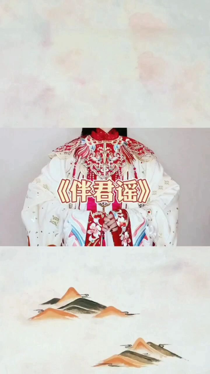 愿意我如星君如月,夜夜流光,相皎洁#春暖中国