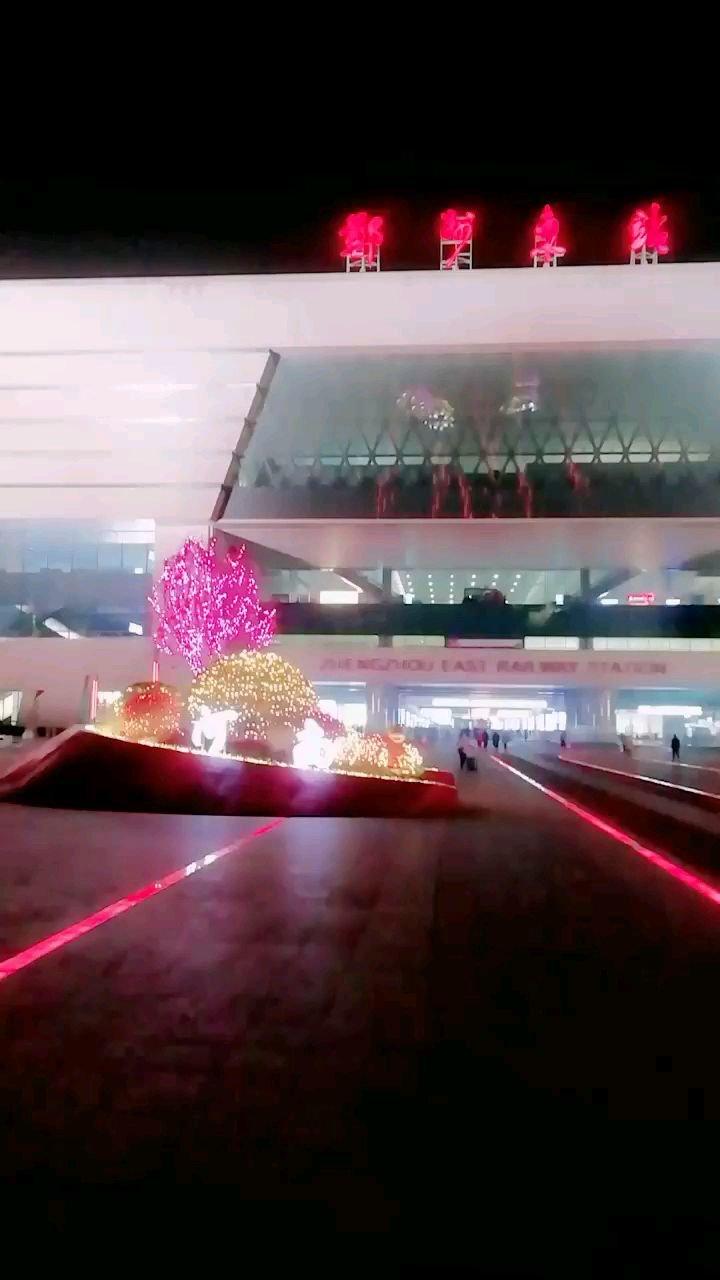开往春天幸福的专列平稳抵达郑州东站 欢迎您的到来?