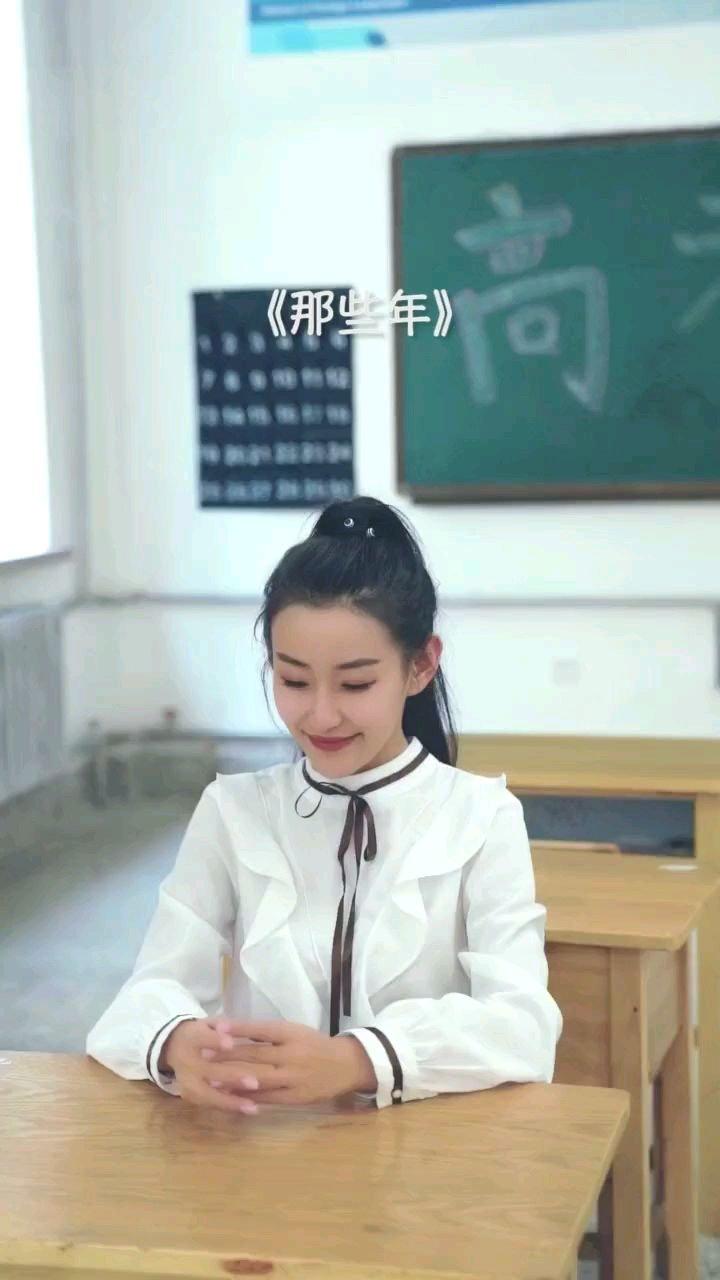 中国海洋大学第五教室